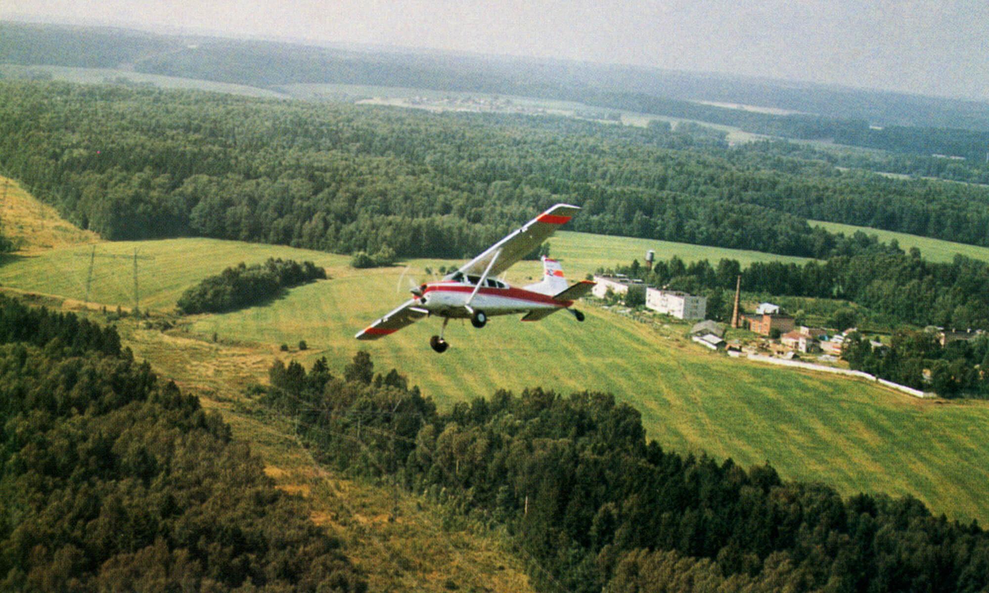 John Proctor Flying Service